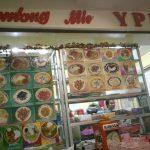 LONTONG MIE YPPI PTC Surabaya